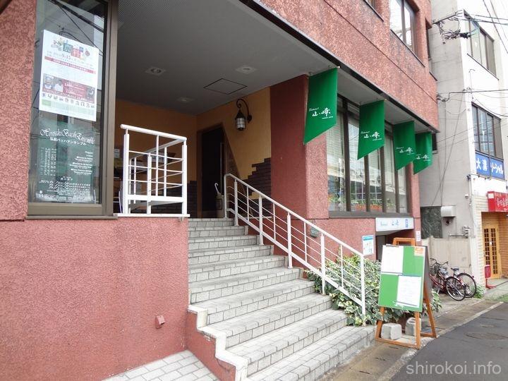 フレンチのお店 レストラン山崎