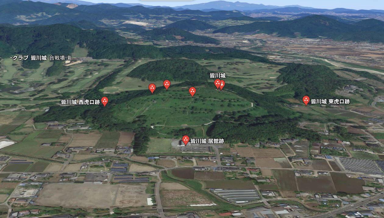 Google Map 3Dで眺める皆川城