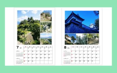 2018年のお城カレンダーを作りました!