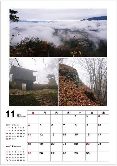 2018年11月カレンダー