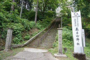上越 春日山城はやっぱりすごかった! ~春日山城と周辺の城をめぐる旅(2)