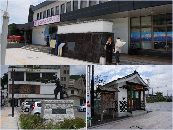 二本松駅周辺