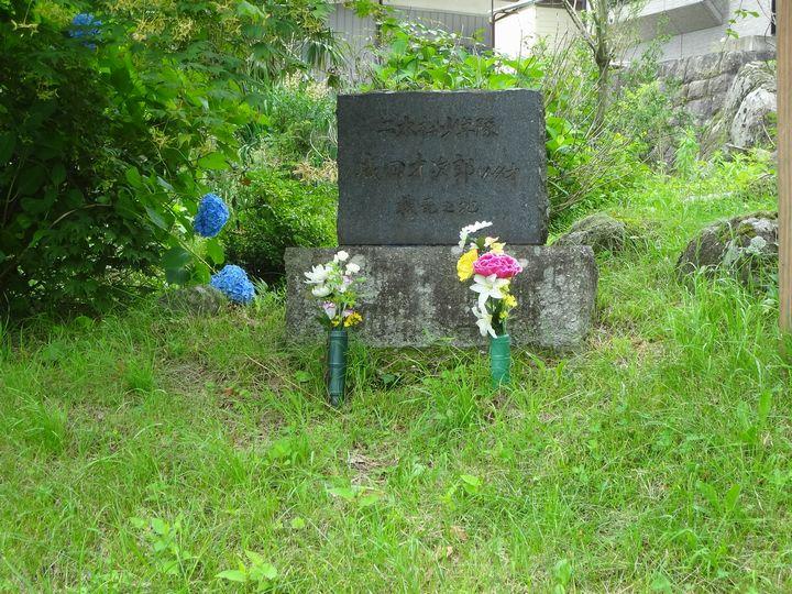 二本松少年隊 成田才次郎最期の碑