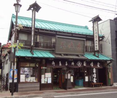 箕輪門だけじゃない!二本松城 (4)二本松駅周辺のおすすめグルメ