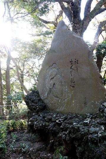 カッパの碑