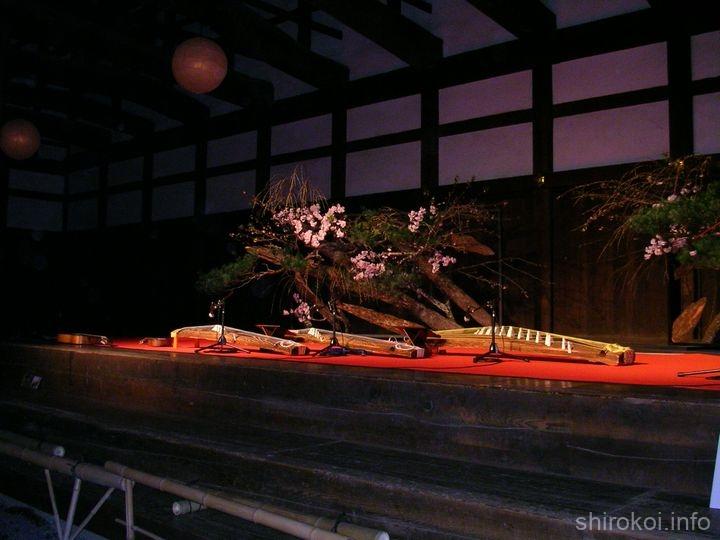 二の丸御殿 台所 お琴の展示