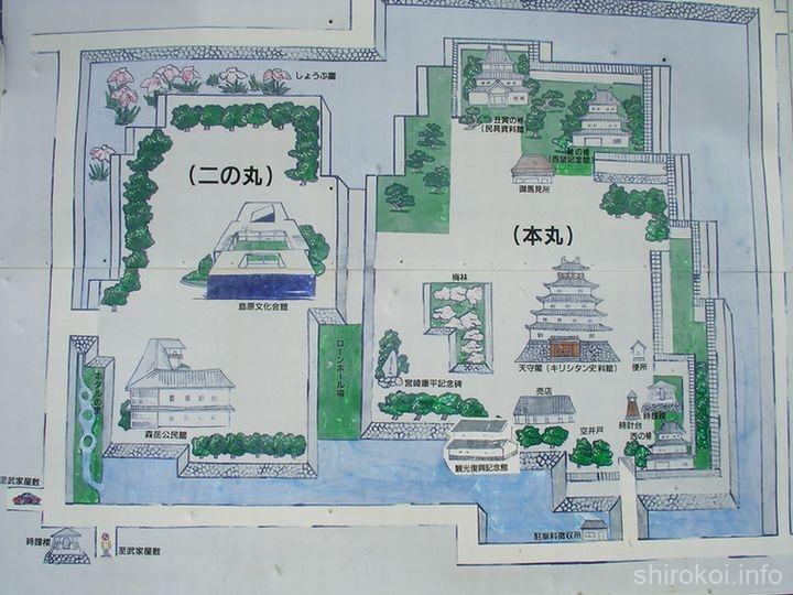 島原城 案内図