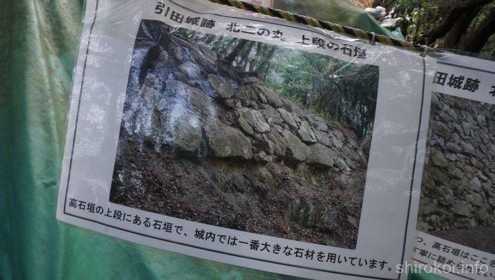 隙間に間詰め石が詰められた算木積みの石垣