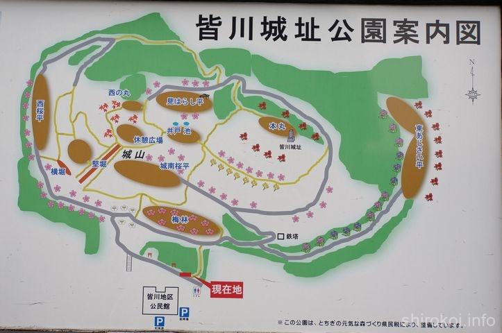 皆川城址公園 案内図