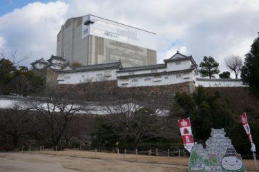 姫路城 天空の白鷺を攻める旅 (1) 菱の門は美しい!