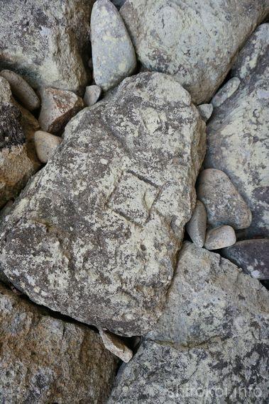 石垣に刻印