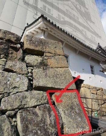 備前門 石棺を利用した石垣