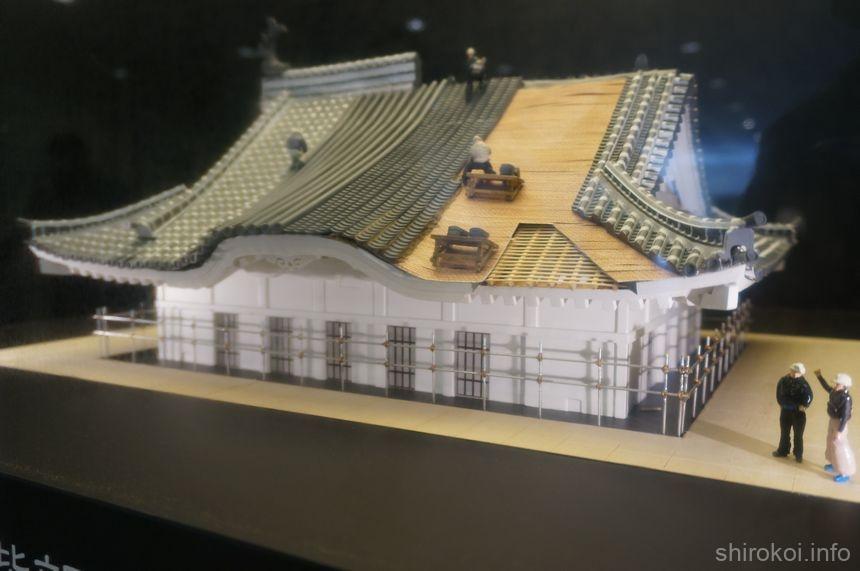 見学施設にあった修理中の様子の模型