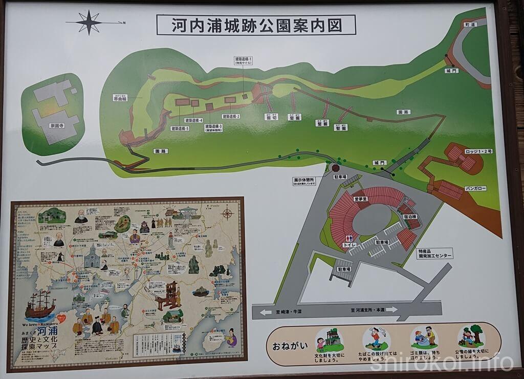 河内浦城 案内図