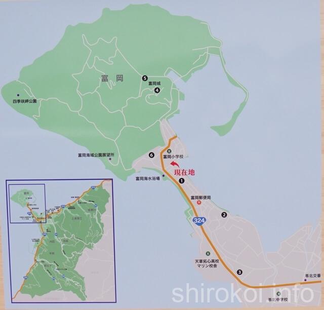 富岡城 周辺マップ