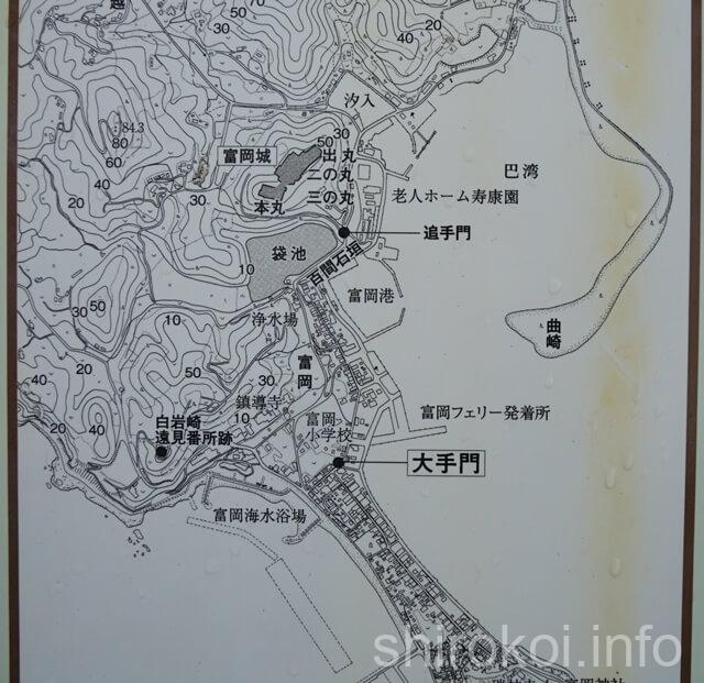 富岡城 百間石垣 案内図