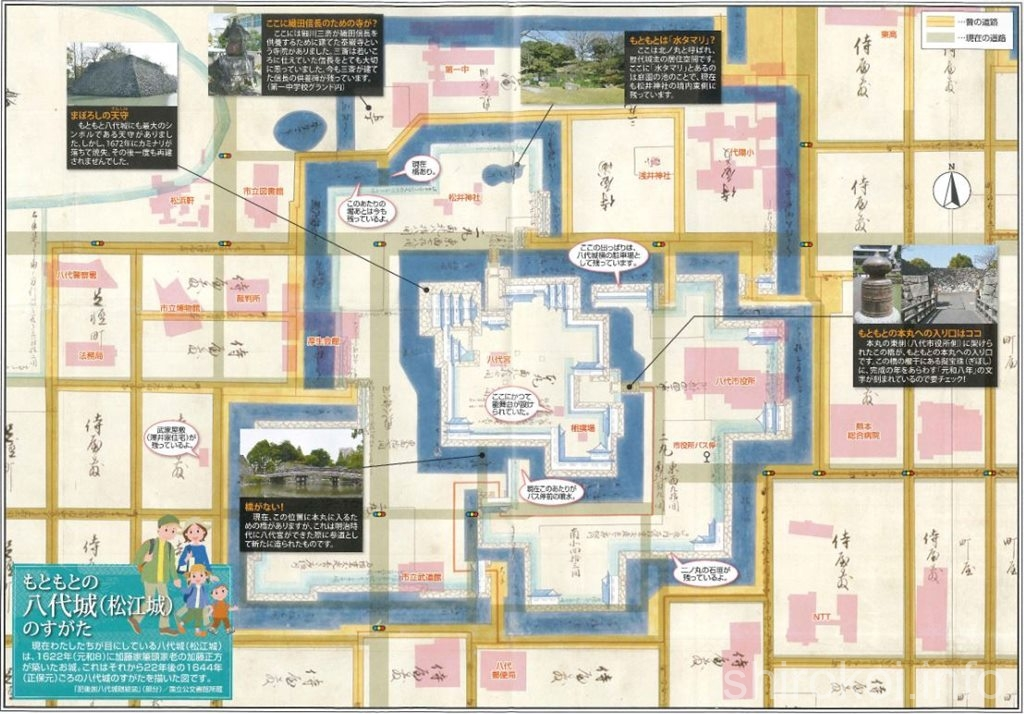 八代城 縄張図