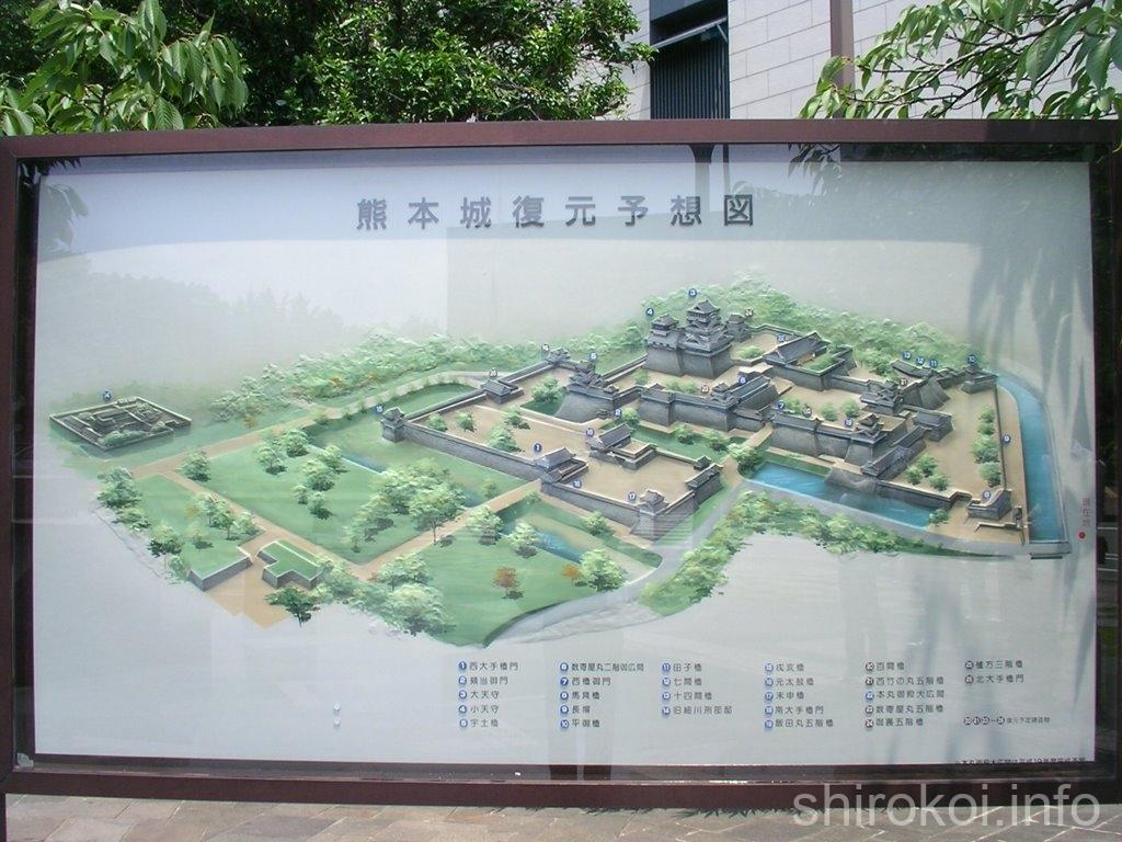 熊本城 復元予想図