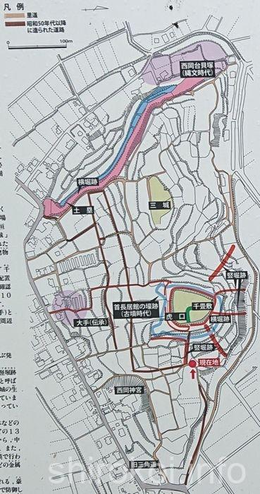 宇土古城 全体図
