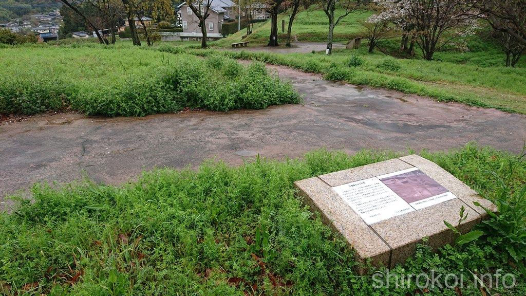 宇土古城 平面復元された外堀跡